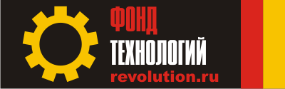 Фонд содействия технологиям XXI века
