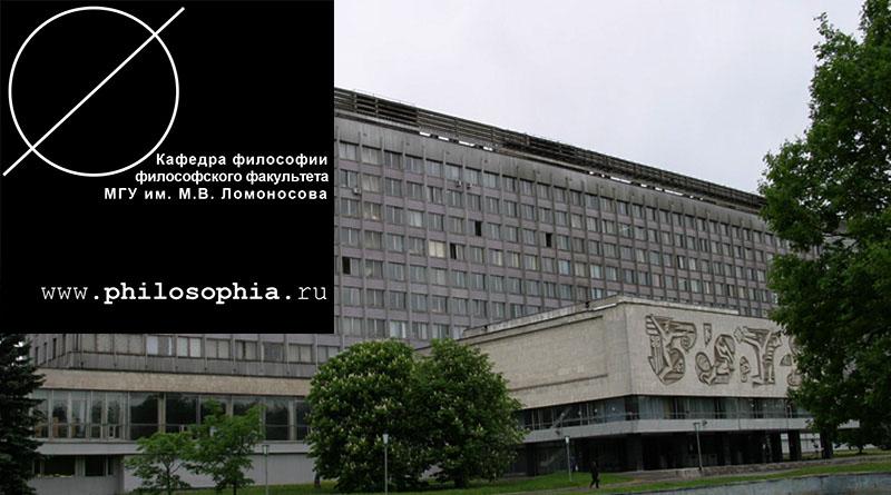ЖУРНАЛ: Philosophia. 2000-2002