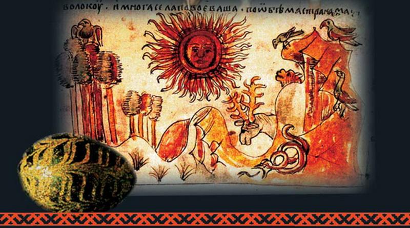 Черты мифологического миропонимания