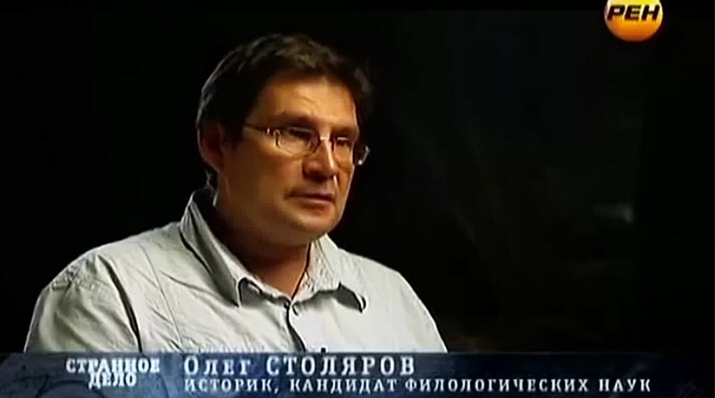 Олег Столяров. Праязык как основа цивилизации: проблемы реконструкции