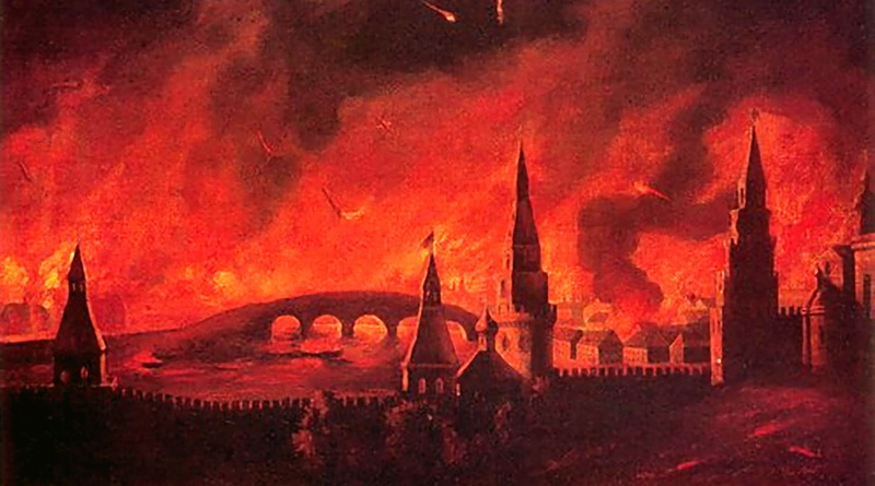 Гаврилов Н.Д. Загадка пожара Москвы 1812 года