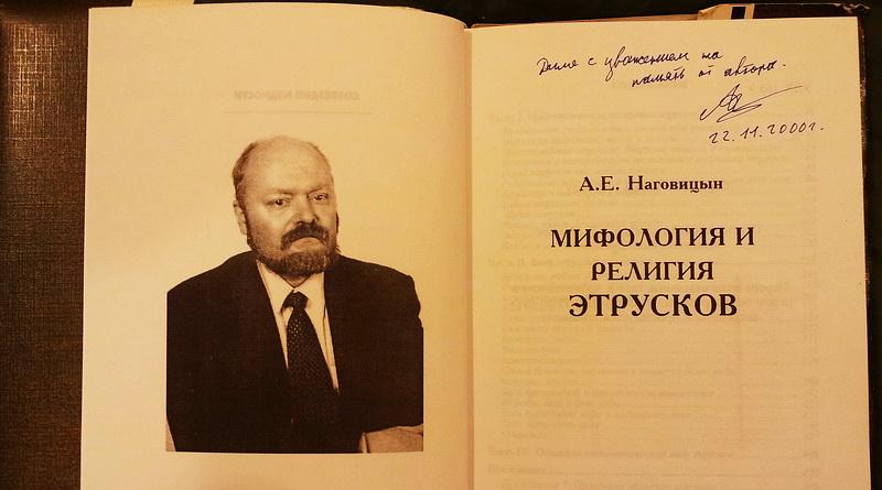 Алексей Наговицын. Три типа мышления (тезисы)